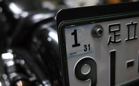 2018年クラムジーの車検とオイル交換